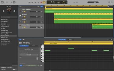 GarageBandで作曲をはじめてみた!