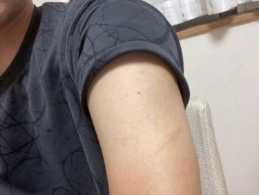 1回目のワクチン接種に行ってきました。