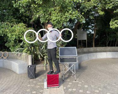 江ノ島大道芸:エイトリングをやってみた